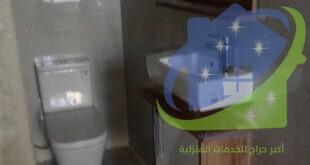 شركة صيانة حمامات بالخبر