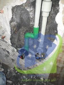 شركة صيانة حمامات بالدمام