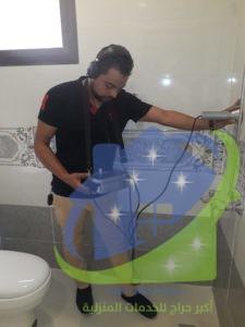 شركة الكشف عن الحمامات بالجهاز الخبر