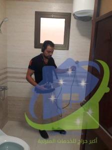 شركة الكشف عن تسرب الحمامات الظهران